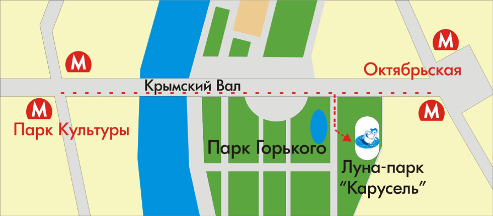 Где находится парк горького метро
