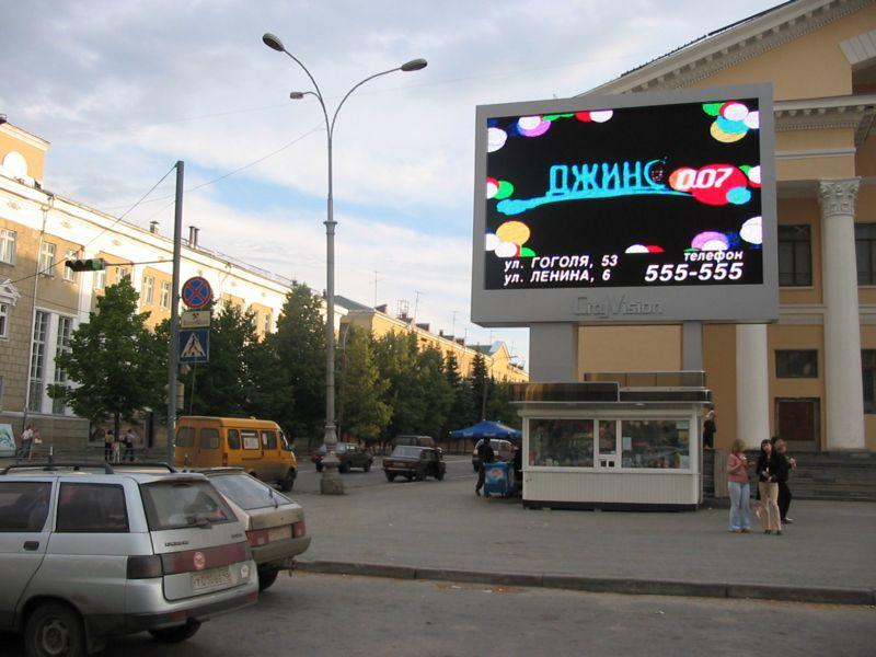 москва порно экран улица
