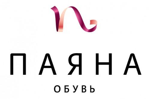 Модная одежда официальный сайт россия опт